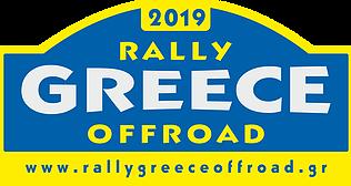 RALLY GREECE OFFROAD 2019 6-9 GIUGNO