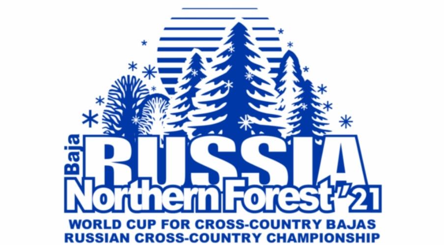 R Team si prepara al Baja Russia Northern Forest 2021