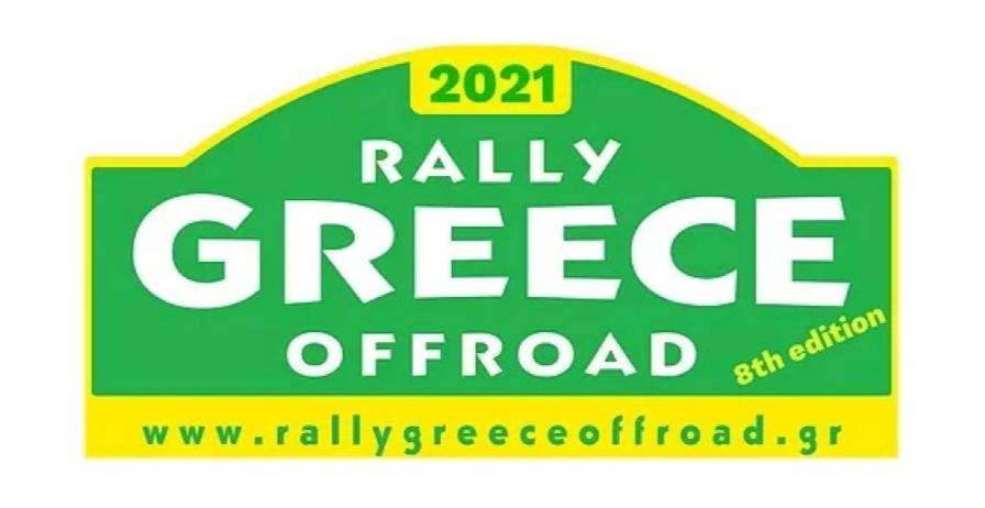 Dodici equipaggi R Team al via del Rally Greece Offroad e otto al Raid Greece Offroad