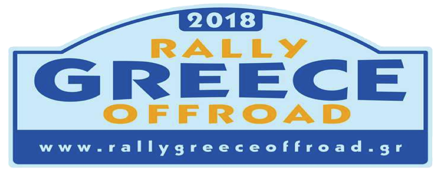 6th International  Rally Greece Offroad 17-20 May 2018