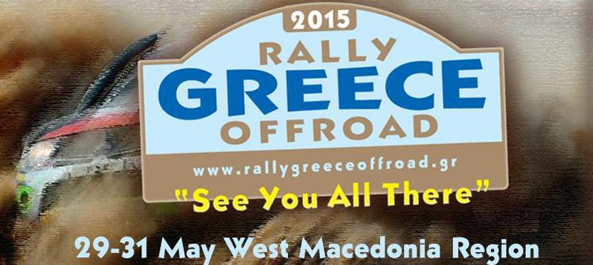 RTeam al via del Rally Greece Offroad